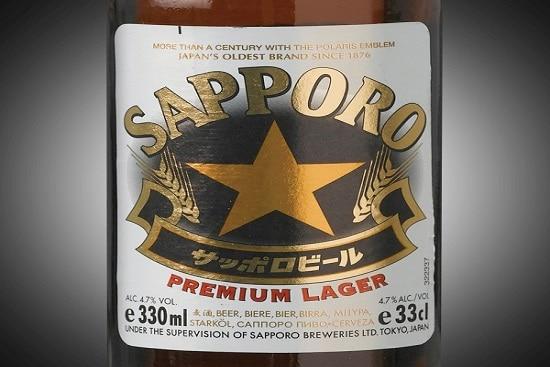 תפריט סוהו - בירות - סאפורו (בקבוק)